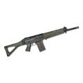LOGO_Präzisiongewehr SG 751 SAPR