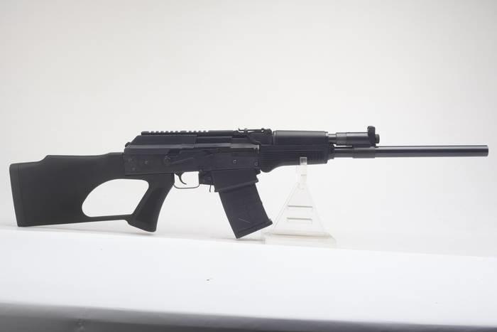 LOGO_EMS121 SEMI-AUTO SHOTGUN