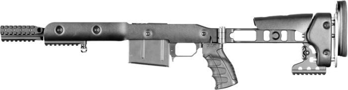 LOGO_GRS Aluminiumchassis-Gewehrschäfte