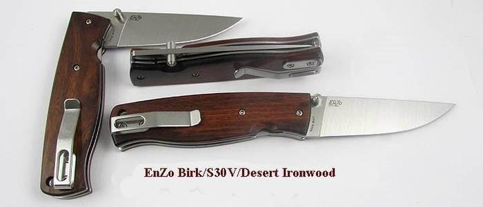LOGO_EnZo Birk 75/Desert Ironwood