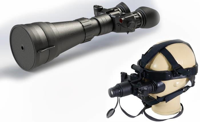 LOGO_Night vision binocular&goggles D206PRO