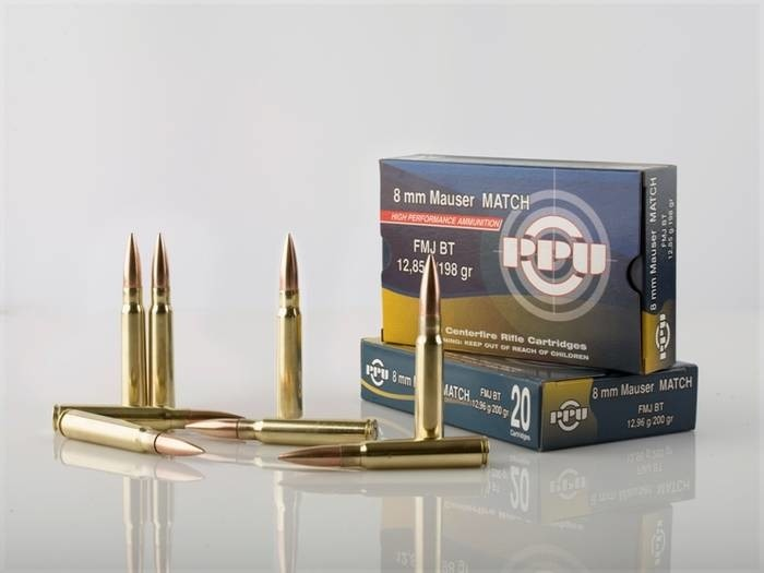 LOGO_PPU Match Line Ammunition
