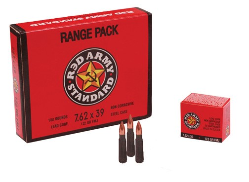 LOGO_Red Army Standard 7.62x39mm 122 GR. FMJ (AM2031B)