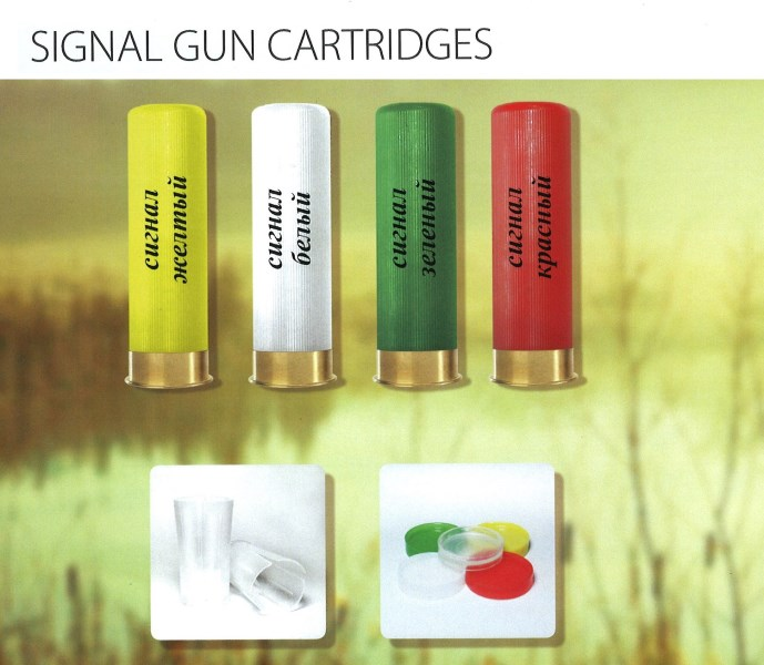 LOGO_Signal gun cartridges