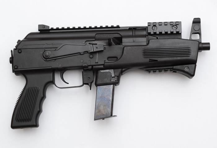 LOGO_AK-9 Pistol