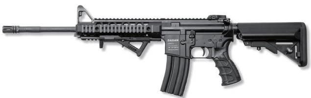 LOGO_AR-15 Rifle