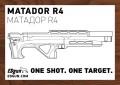 LOGO_EDgun Matador R4