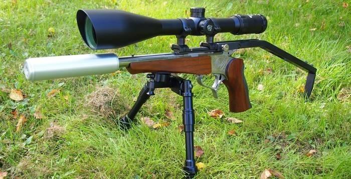 LOGO_SAK-MILrs Zweibein für Gewehre