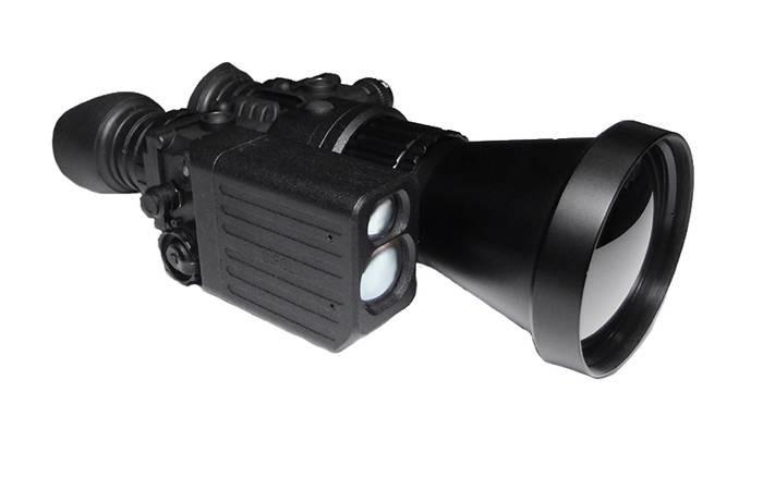 LOGO_Thermal Goggles F50 und F75 RF