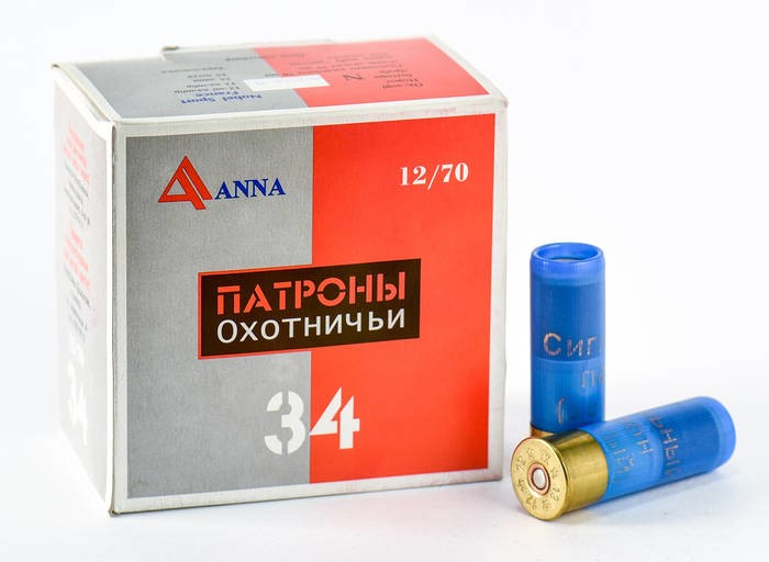 LOGO_ANNA Munition