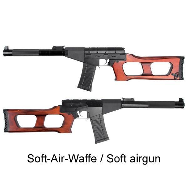 LOGO_King Arms Airsoft VSS Vintorez