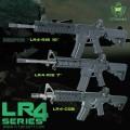 LOGO_LR4 AEG series