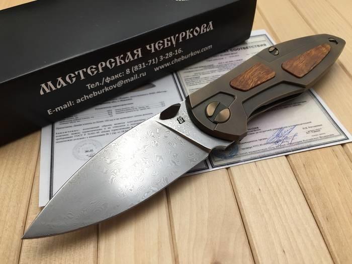 LOGO_Cheburkov Tukan