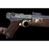LOGO_Pistolenkarabiner