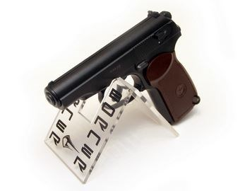 LOGO_CO2 PISTOL Borner PM-49