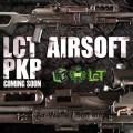 LOGO_PKP AEG