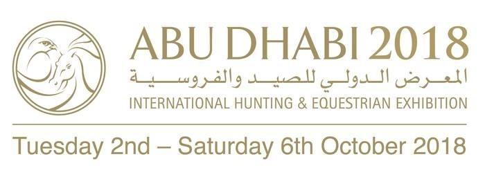 LOGO_Abu Dhabi International Hunting & Equestrian Exhibition