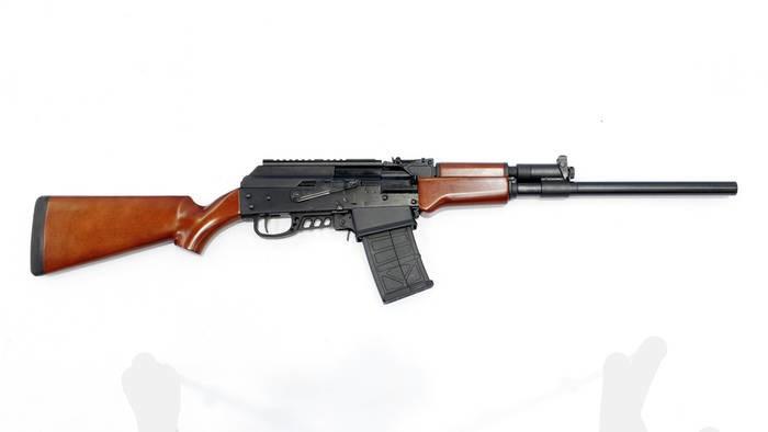 LOGO_EM121F semiautomatic magazine shotgun
