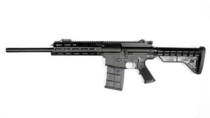 LOGO_EM123A semiautomatic magazine shotgun
