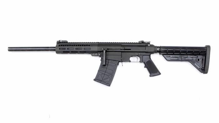 LOGO_EM124 pump action shotgun