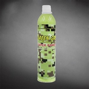 LOGO_high performance 1100ml Green gas