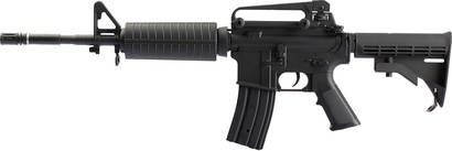 LOGO_4.5 mm Stahl BB Luftgewehr