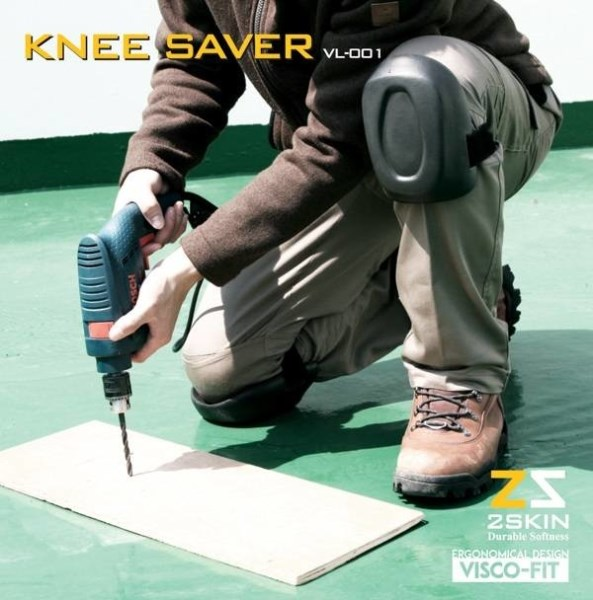 LOGO_Knee Saver