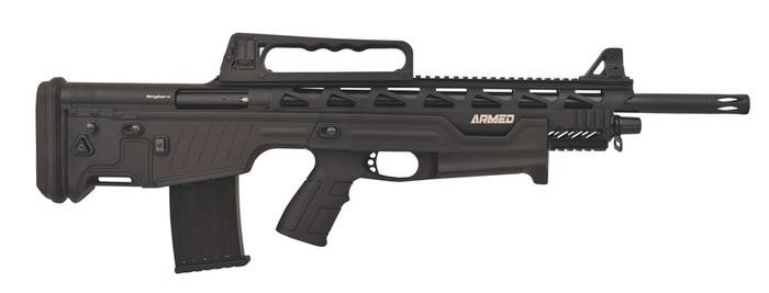 LOGO_Armed Bull Pup Semi Auto Tactical Shotgun.