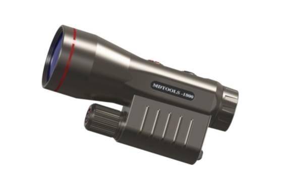 LOGO_Quantum Rangefinder 8x40mm