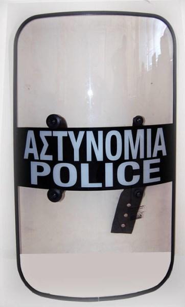 LOGO_Polizei schutzschild
