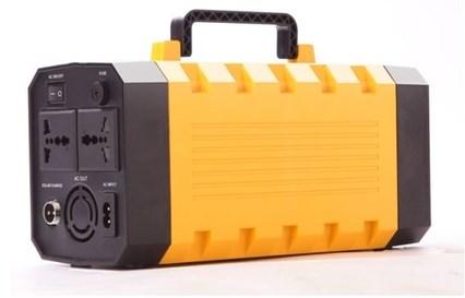 LOGO_portable storage power supply