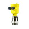LOGO_Mikrowellenschranke VEGAMIP 61 – robust und zuverlässig