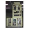 LOGO_AROVAC Vakuumtechnik
