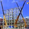 LOGO_Plant Engineering