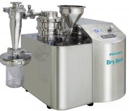 "LOGO_Laboratory dry mill ""Dry Burst DB-100S CE"""