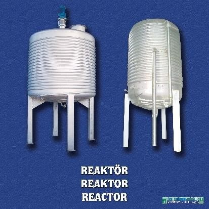 LOGO_Reaktoren