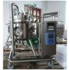 LOGO_mobiler Sterilbehälter 20l-500l