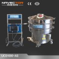 LOGO_Ultrasonic vibrating screen