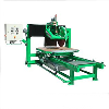 LOGO_Stone-cutting Machine BQ-D