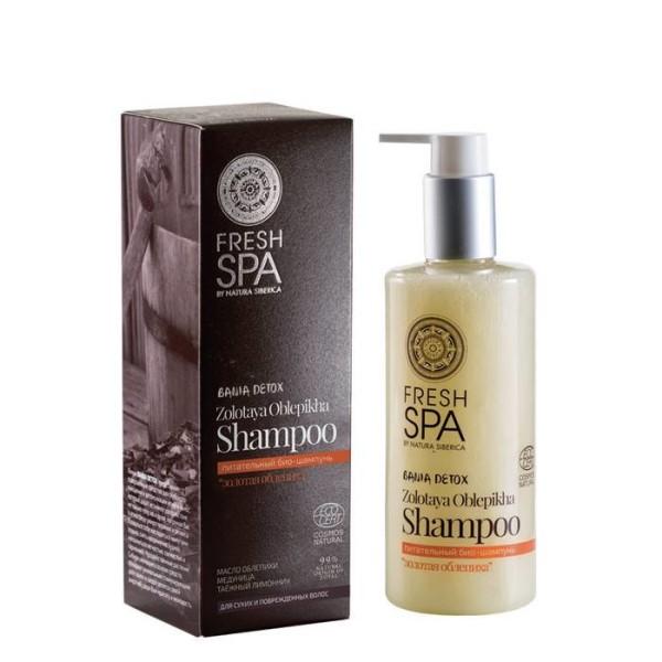 LOGO_Shampoo - Das nahrhafte für das trockene und beschädigte Haar