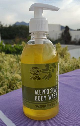 LOGO_ALEPPO LIQUID SOAP certified COSMOS ORGANIC
