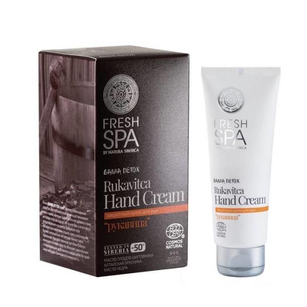 LOGO_Mitten Protective Hand Cream
