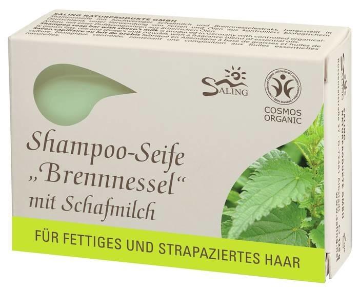 LOGO_Zertifizierte Shampooseife mit Schafmilch
