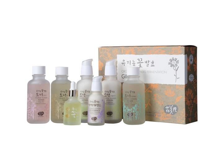 LOGO_SKIN CARE - Organic Flowers Nourishing Cream