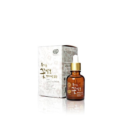 LOGO_Facial Oil