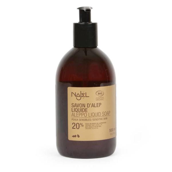 LOGO_Liquid Aleppo soap 20% BLO certified Cosmos Organic
