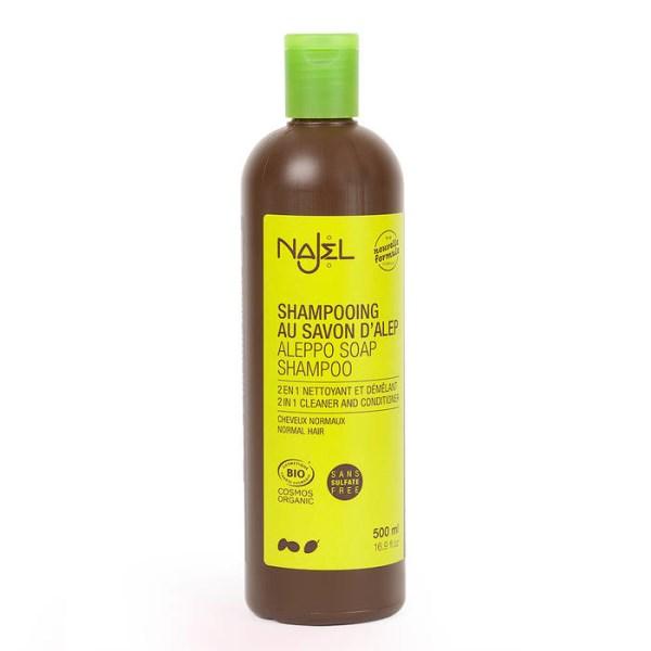 LOGO_Aleppo soap shampoo - Formula 2 in 1 certified Cosmos Organic