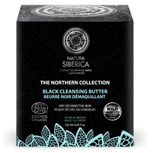 LOGO_BLACK CLEANSING BUTTER