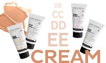LOGO_DELIDEA BIO  - Organic beauty Alphabet